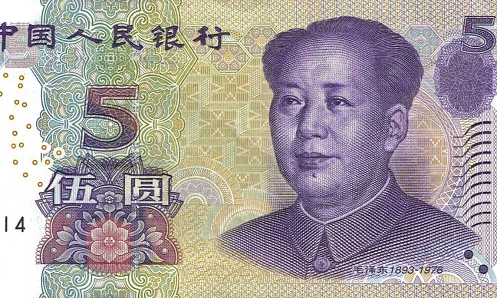 A Much Weaker Chinese Currency